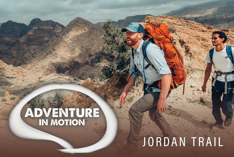 Jordan Trail AIM